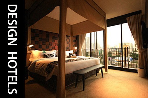 Bangkok Boutique Hotels and Bangkok Design Hotels