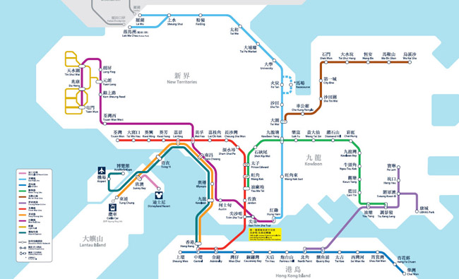 Exploring Hong Kong by Train and Travel by MTR Tourist Card – Hong Kong Map For Tourist