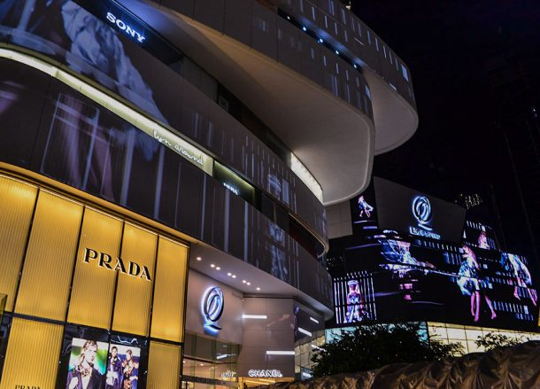 Emquartier Mall, Hilton Hotel in Em District of Bangkok Skytrain